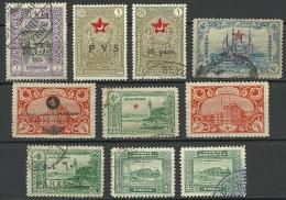 TURKEY TÜRKEI Mint & Used Lot - 1858-1921 Osmanisches Reich