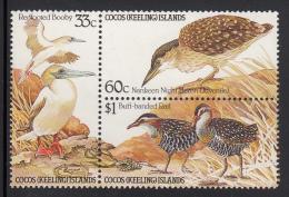 Cocos MNH Scott #134a Block Of 3 Booby, Heron, Rail - Birds - Creased - Cocos (Keeling) Islands