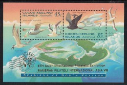 Cocos MNH Scott #301b Souvenir Sheet Of 2 Tropicbird, Booby, Frigatebird, Tern Overprint Jakarta 95 - Cocos (Keeling) Islands
