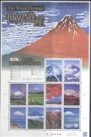 JAPAN ,2014 ,MNH, WORLD HERITAGE, MOUNTAINS, TREES, SWAN, BIRDS,  SHEETLET, NICE!