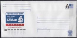 Russia 2014 Postal Stationery Cover Judo World Championship, Chelyabinsk, 2014 Lutte - Ringen