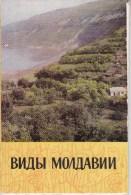 Moldova  ; Moldavie ; Moldau ; 1966 ; Set ;  Postcards - Moldova