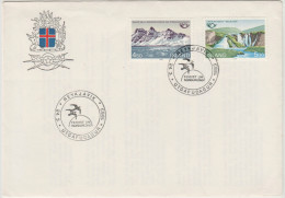 ISLANDA - ISLAND - 1983 - FDC - FDC