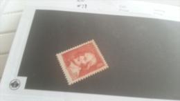 LOT 219954 TIMBRE DE FRANCE NEUF** N�306 VALEUR 22 EUROS