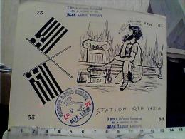QSL ALFA TANGO  GRECIA  STATION QTH VERIA  N1983  EM8433 - CB