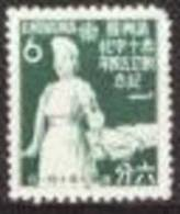 1943 Manchukuo 5th Red Cross Stamp #152 Nurse Medicine - 1932-45 Manchuria (Manchukuo)