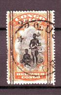9-        CONGO  BELGE  n� 71  oblit�r�