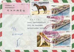 Mozambique 1989 Chimoio Beira harbour arab horse marabu bird express cover