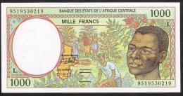 C.A.S. GABON  P402Lc   1000  FRANCS   1995    AU++/UNC. - Gabon