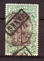 9-        CONGO  BELGE    Timbre Taxe N° 43  Oblitéré - Postage Due: Used Stamps