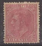 ES202-L2917.Spain.Espagne.ALFONSO  Xll .1878(Ed 202* )sin Charnela.MUY BONITO - Ungebraucht
