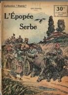 REVUE WW1 - COLLECTION PATRIE - L EPOPEE SERBE