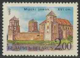 Belarus 1992 Mi 12 YT 11 ** Mir Castle (16. Jh.) / Schloss / Château / Kasteel - Kastelen