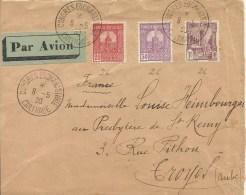 TUNISIE  1930 Devant De Lettre Vers Troyes,  Cachet Congres Eucharistique Carthage - Cartas