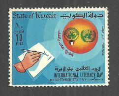 USED STAMP KUWAIT