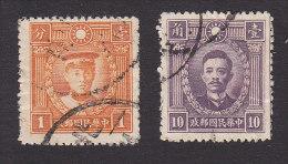China, Scott #313, 317, Used, Ch´en Ying-shinh, Sung Chiao-jen, Issued 1932-1934 - 1912-1949 Republic