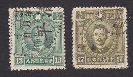 China, Scott #318-319, Used, Chu Chih-hsin, Sung Chiao-jen, Issued 1932-1934 - China