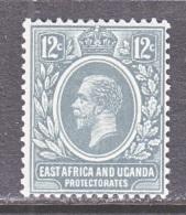 EAST AFRICA AND UGANDA  PROTECT.   44   *   Wmk. 3 - Kenya, Uganda & Tanganyika