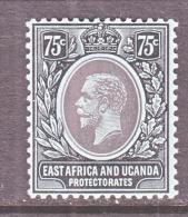 EAST AFRICA AND UGANDA  PROTECT.   48    BLACK-GREEN *   Wmk. 3 - Kenya, Uganda & Tanganyika