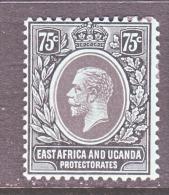 EAST AFRICA AND UGANDA  PROTECT.   48 B    BLK-BLUE GREEN / OLIVE  BACK   *   Wmk. 3 - Kenya, Uganda & Tanganyika