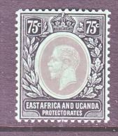 EAST AFRICA AND UGANDA  PROTECT.   48 C    BLK-EMERALD / OLIVE  BACK   *   Wmk. 3 - Kenya, Uganda & Tanganyika