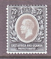 EAST AFRICA AND UGANDA  PROTECT.   61  SURFACE  COLORED  PAPER    *       Wmk. 3 - Kenya, Uganda & Tanganyika