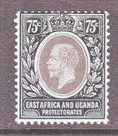 EAST AFRICA AND UGANDA  PROTECT.   61  SURFACE  COLORED  PAPER    *       Wmk. 3 - Protectorados De África Oriental Y Uganda