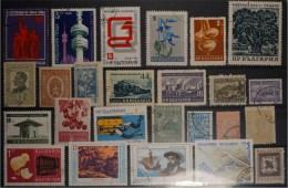 Bulgaria-Lot Stamps (ST24) - Francobolli