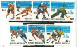 FRSP006 - MONGOLIA - CAMPIONATO DEL MONDO 1979 - Hockey (su Ghiaccio)