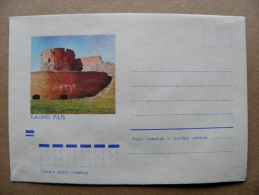 Cover From Lithuania, USSR Occupation Period, Musical Instrument 1973 836 Kaunas Castle - Lituanie