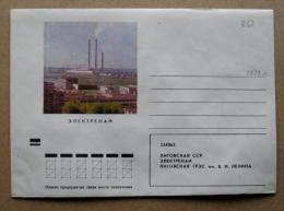 Cover From Lithuania, USSR Occupation Period, Musical Instrument 1973 867 Elektrenai - Lituanie
