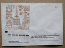 Cover From Lithuania, USSR Occupation Period, Musical Instrument 1973 873 Old Kaunas - Lituanie