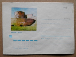 Cover From Lithuania, USSR Occupation Period, Musical Instrument 1973 875  Kaunas Castle - Lituanie