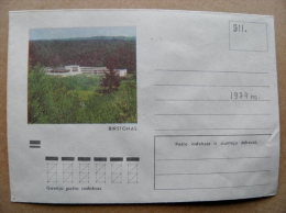 Cover From Lithuania, USSR Occupation Period, Musical Instrument 1974 911 Birstonas - Lituanie