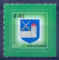 EE 2005-507 DEFINITIVE, ESTONIA, 1 X 1v, MNH - Briefmarken