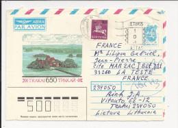 Lettre Entier Postal De Russie - Timbre De Lituanie - Avion - Oblitération De Vilnius - 1923-1991 USSR