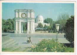 Moldova  ; Moldavie ; Moldau ; 1974 ; Chisinau  ; Arch Of Triumph ;  Postcard - Moldova