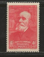 France 1939 Mint Hinged Stamp(s) Unemployed Intellectuals Fund Nr.s. 450   1 Value Only #13021 - France