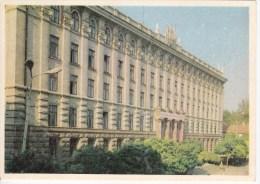 Moldova  ; Moldavie ; Moldau ; 1974 ; Chisinau  ; Academy Of Sciences Of Moldova ;  Postcard - Moldova