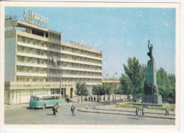 Moldova  ; Moldavie ; Moldau ; 1974 ; Chisinau  ; Hotel Turist . Monument ;  Postcard - Moldova