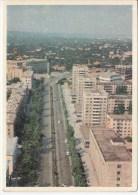 Moldova  ; Moldavie ; Moldau ; 1974 ; Chisinau  ; Boulevard K.Negruzzi ;  Postcard - Moldova