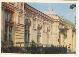Moldova  ; Moldavie ; Moldau ; 1974 ; Chisinau  ; National Museum Of Arts ;  Postcard - Moldova