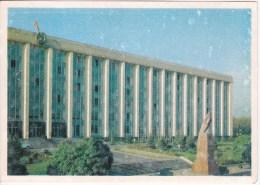 Moldova  ; Moldavie ; Moldau ; 1974 ; Chisinau  ; Moldovan Government Building ;  Postcard - Moldova