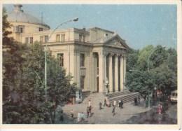 Moldova  ; Moldavie ; Moldau ; 1974 ; Chisinau  ; National Theater  M.Eminescu ;  Postcard - Moldova