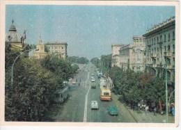 Moldova  ; Moldavie ; Moldau ; 1974 ; Chisinau  ; Boulevard Stefan Cel Mare ;  Postcard - Moldova