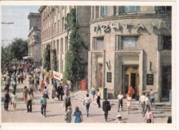 Moldova  ; Moldavie ; Moldau ; 1974 ; Chisinau  ; Central Post Office ;  Postcard - Moldova