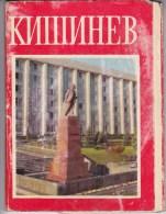Moldova  ; Moldavie ; Moldau ; 1974 ; Chisinau  ; Monument From Lenin ; Cover For Set Of  Postcards - Moldova