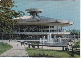 URSS ; Russia  ; Rusie  ; 1976 ; Sochi  ; Circus  ; Pre-paid Postcard - Moldova