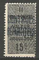 ALGERIE COLIS POST YVERT  N° 8 / MAURY N° 14  NEUF** TB / MNH - Algérie (1924-1962)