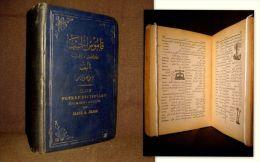 """ELIAS´ POCKET DICTIONARY"" English Arabic Dictionnaire Anglais Arabe Egypte Ca 1940 ! - Dictionaries, Thesauri"